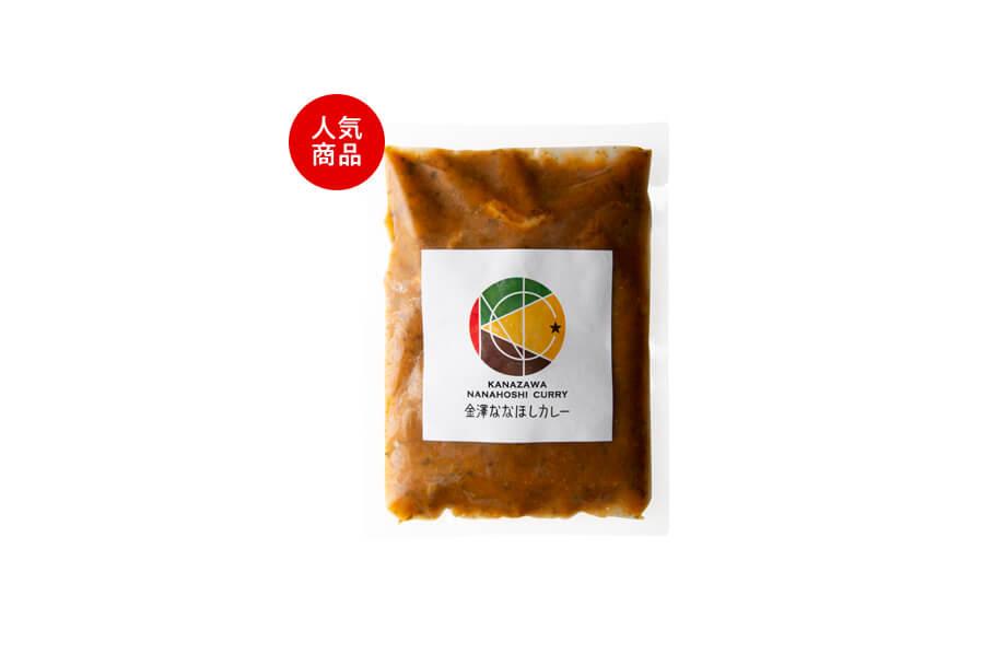 商品パックチキンカレー